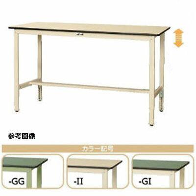 【カード決済OK】山金工業 ヤマテック ワークテーブル200高さ調整タイプ SWRAH-1260-GG