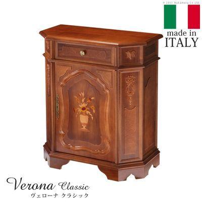 ナカムラ ヴェローナクラシック サイドボード 幅80cm イタリア 家具 ヨーロピアン アンティーク風 42200022