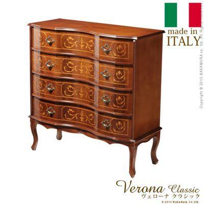 ナカムラ ヴェローナクラシック 猫脚4段チェスト 幅87cm イタリア 家具 ヨーロピアン アンティーク風 42200002