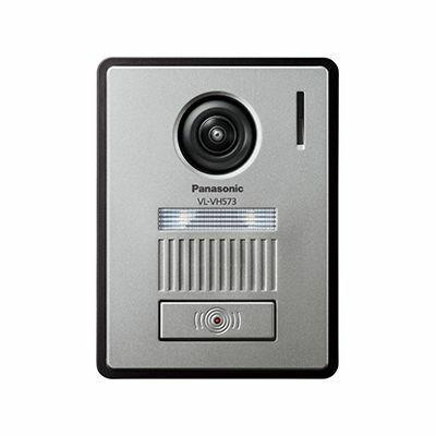 パナソニック カラーカメラ玄関子機 (VLVH573LH) VL-VH573L-H