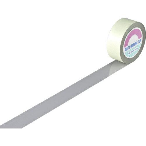 日本緑十字社 緑十字 ガードテープ(ラインテープ) グレー 50mm幅×100m 屋内用 148069