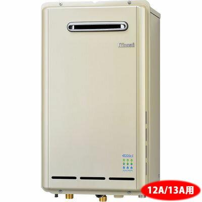 【代引手数料無料】リンナイ 24号屋外壁掛型ガス給湯器ecoジョーズ(12A/13A都市ガス用) RUX-E2403W-13A