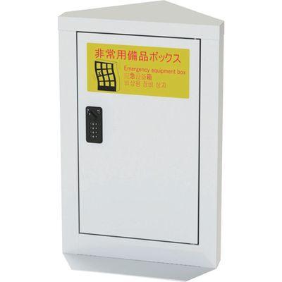 【代引手数料無料】ナカバヤシ エレベーター向け コーナーキャビネット コンパクトタイプ/ダイヤルロック ホワイト EVC-103D-W E437383H【納期目安:1週間】