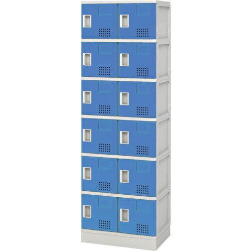 【カード決済OK】アイリスチトセ アイリスチトセ 樹脂ロッカー12人用 ブルー TJLS26STBL