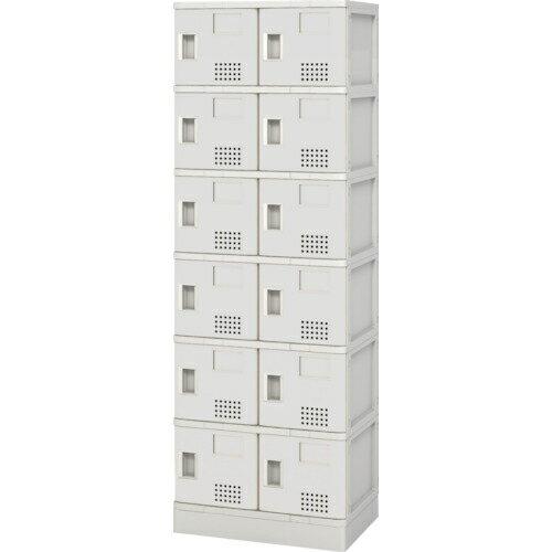 【カード決済OK】アイリスチトセ アイリスチトセ 樹脂ロッカー12人用 グレー TJLS26STGR