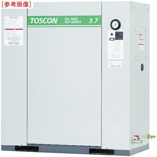 【カード決済OK】東芝産業機器システム 東芝 静音シリーズ 給油式 コンプレッサ(低圧) FP8522T