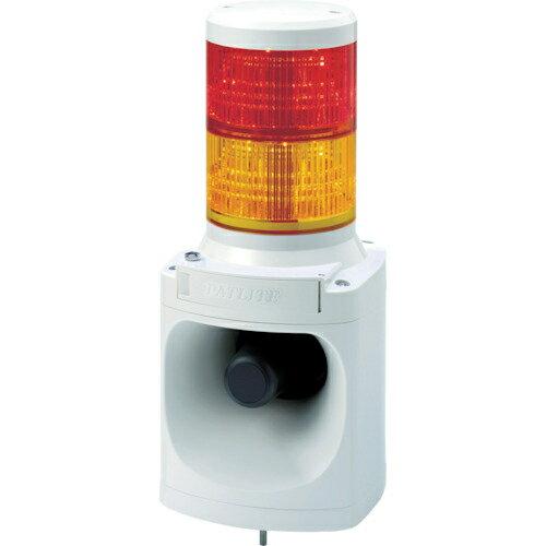 【カード決済OK】パトライト パトライト LED積層信号灯付き電子音報知器 LKEH220FARY