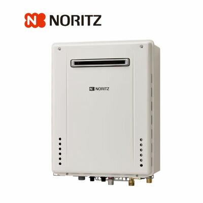 【代引手数料無料】ノーリツ(NORITZ) 16号ガスふろ給湯器 1660シリーズ 『PS標準設置形』 シンプルオート(都市ガス) GT-1660SAWX-PS_BL_13A【納期目安:1週間】