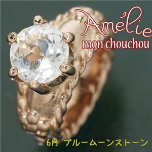 その他 amelie mon chouchou Priere K18PG 誕生石ベビーリングネックレス (6月)ブルームーンストーン ds-867612