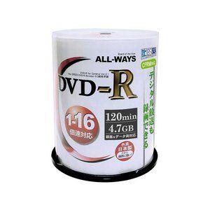 その他 ALLWAYS  DVD-R16倍速100枚パック(CPPM) 【5個セット】 ACPR16X100PW×5P ds-749305