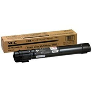 その他 【純正品】 NEC トナー大PR-L9300C-19 ブラック ds-1301999