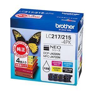 その他 ブラザー インクカートリッジ 4色パック 型番:LC217/215-4PK 単位:1箱(4色パック) LC217/215-4PK ds-1367755
