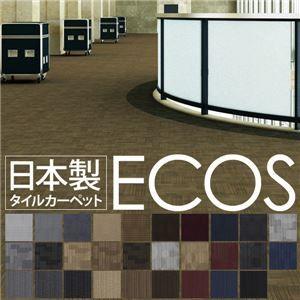 その他 スミノエ タイルカーペット 日本製 業務用 防炎 撥水 防汚 制電 ECOS SG-472 50×50cm 20枚セット WAVE 【日本製】 ds-1399081