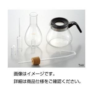 その他 水蒸気蒸留実験器 TAIK ds-1588899