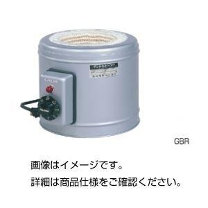 その他 ビーカー用マントルヒーター GBR-20 ds-1596555