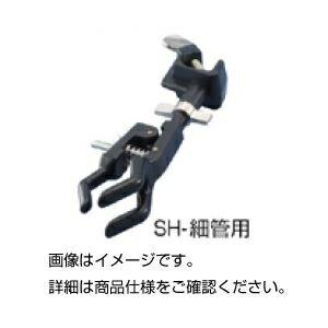 その他 (まとめ)一方開回転式ムッフ付クランプ SH-細管用【×5セット】 ds-1600252