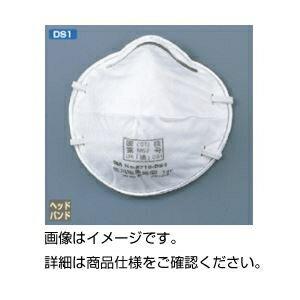 その他 (まとめ)3M防塵マスク No8710-DS1 入数:22枚【×3セット】 ds-1600663