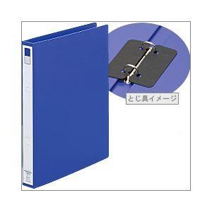 その他 (業務用セット) リングファイル ツイストリング(2穴・A4ワイドタテ) 背幅3.6cm・収容枚数200枚 ブルー  【×20セット】 ds-1640891
