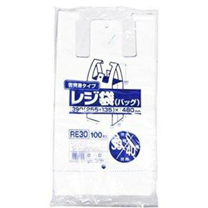 その他 省資源レジ袋東30西40号100枚入HD乳白 RE30 【(30袋×5ケース)合計150袋セット】 38-375 ds-1722299