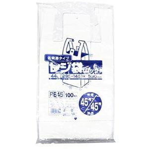 その他 省資源レジ袋東45西45号100枚入HD乳白 RE45 【(20袋×5ケース)合計100袋セット】 38-376 ds-1722300