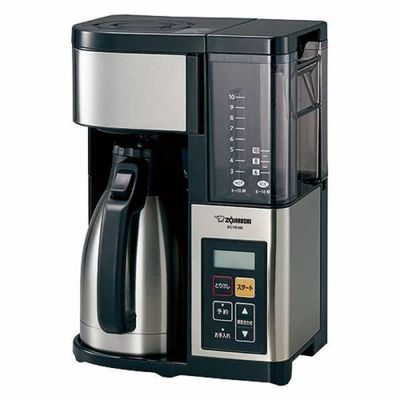 【代引手数料無料】象印 コーヒーメーカー 「珈琲通」 ステンレスブラック EC-YS100-XB【納期目安:約10営業日】
