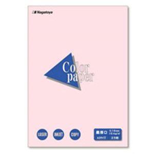 その他 (業務用100セット) Nagatoya カラーペーパー/コピー用紙 【A3/最厚口 25枚】 両面印刷対応 さくら ds-1731863