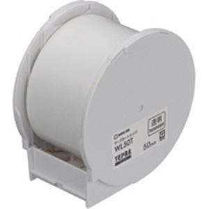 その他 (業務用10セット) キングジム Grandテープカートリッジ透明 WL50T ds-1739593