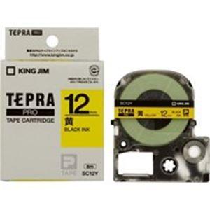 その他 (業務用2セット) キングジム テプラ PROテープ/ラベルライター用テープ 【幅:12mm】 20個入り SC12Y-20 イエロー(黄) 【×2セット】 ds-1740435