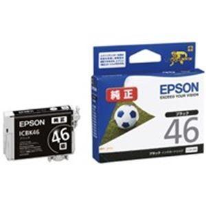 その他 (業務用5セット) EPSON エプソン インクカートリッジ 純正 【ICBK46】 5個 ブラック(黒) 【×5セット】 ds-1742938
