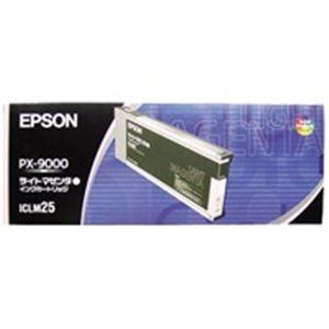 その他 (業務用5セット) EPSON エプソン インクカートリッジ 純正 【ICLM25】 ライトマゼンタ ds-1743108