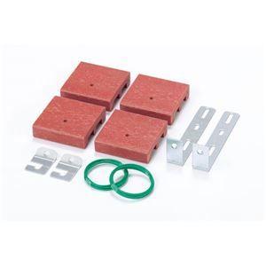その他 (業務用5セット) エムテックス 設置セット MSO-1(ブロック、金具) ds-1746077