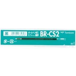 その他 (業務用50セット) トンボ鉛筆 ボールペン替芯 BR-CS233 黒 10本 ×50セット ds-1746290