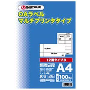 その他 (業務用3セット) ジョインテックス OAマルチラベルB 12面100枚*5冊 A236J-5 ds-1746909