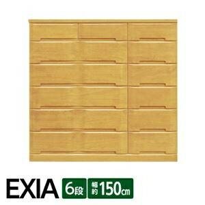 その他 6段チェスト(リビングチェスト) 幅150cm×奥行45cm 木製(天然木/桐材) 日本製 ナチュラル 【EXIA】エクシア 【完成品】 ds-1752591