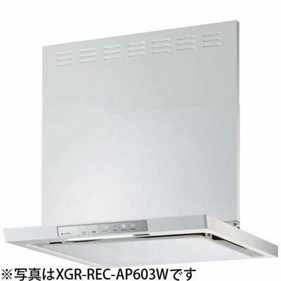 【代引手数料無料】リンナイ レンジフード XGRシリーズ クリーンecoフード(ノンフィルタ・スリム型)(75cm) XGR-REC-AP753W