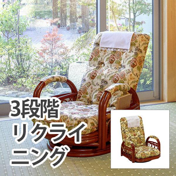 HAGIHARA(ハギハラ) ギア回転座椅子 RZ-921 100895200