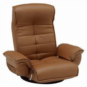 その他 回転座椅子(リクライニングチェア/ローチェア) ブラウン 肘付き 手元レバー式  ds-1831814