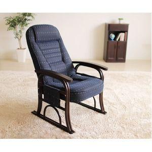 その他 漣-さざなみ- ラタン高座椅子 リクライニングチェア ブルー ds-1908954