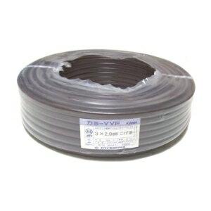 カワイ電線 カラーVVFケーブル 600Vビニル絶縁ビニルシースケーブル 2.0mm 3心 100m巻 こげ茶 VVF2.0×3C×100mコゲチャ