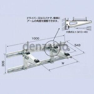 バクマ工業 エアコン室外ユニット架台 パッケージエアコン用 壁面用(ブラケットタイプ) 溶融亜鉛メッキ仕上げ B-PB8