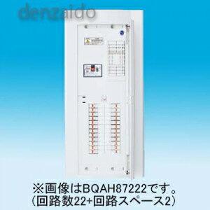パナソニック 住宅分電盤 リミッタースペースなし 出力電気方式単相3線 埋込形 タテ形 回路数30+回路スペース10 100A 《コスモパネルコンパクト21》 BQAH8103010