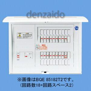 パナソニック エコキュート・IH対応住宅分電盤 リミッタースペースなし 出力電気方式単相3線 露出・半埋込両用形 回路数22+回路スペース2 100A 《コスモパネルコンパクト21》 BQE810222T2