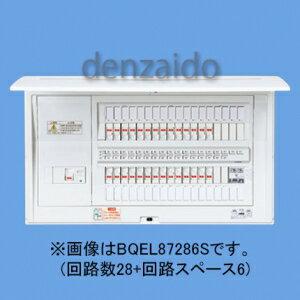 パナソニック ECOマネシステム専用住宅分電盤 リミッタースペースなし 出力電気方式単相3線 露出・半埋込両用形 回路数32+回路スペース2 100A 《コスモパネルコンパクト21》 BQEL810322S