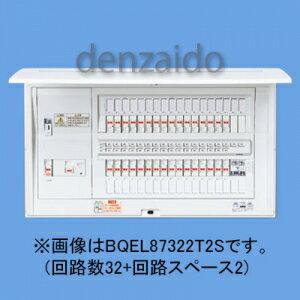 パナソニック ECOマネシステム専用住宅分電盤 エコキュート・電気温水器・IH対応 エコキュート用ブレーカ容量20A リミッタースペースなし 出力電気方式単相3線 露出・半埋込両用形 回路数24+2 《コスモパネルコンパクト21》 BQEL87242T2S