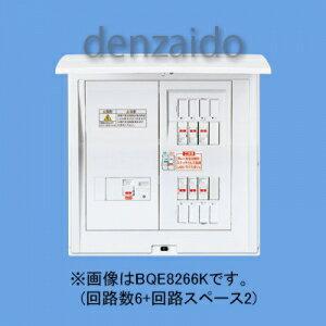 パナソニック パネルヒーター対応分電盤 リミッタースペースなし 出力電気方式単相2線 露出・半埋込両用形 回路数8+回路スペース4 蓄熱暖房器用主幹ブレーカ容量40A 《コスモパネルコンパクト21》 BQE8248K