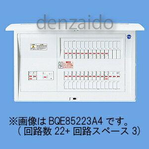 パナソニック 太陽光発電システム・電気温水器・IH対応�宅分電盤 出力電気方��相3線100/200V用 露出・�埋込両用形 回路数14+回路スペース3 50A 《コスモパ�ルコンパクト21》 BQE85143A4