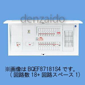 パナソニック 太陽光発電システム・電気温水器・IH対応住宅分電盤 センサーユニット用電源ブレーカ内蔵 出力電気方式単相2線200V用 露出・半埋込両用形 回路数34+回路スペース1 フリースペース付 100A 《コスモパネルコンパクト21》 BQEF810341S4
