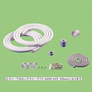 関�器� �ケース販売特価 5巻セット】 �管セット(部�入り) 2分4分 4m 4H-24FSP-HC_set