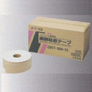 桃陽電線 �ケース販売特価 6巻セット】 断熱粘�テープ 100mm×15m 白 DNT-100-15_set