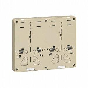 未来工業 【お買い得品 5個セット】 積算電力計取付板 2個用 カードホルダー付き ベージュ 全関東電気工事協会「優良機材推奨認定品」 B-2WHJ-Z_5set